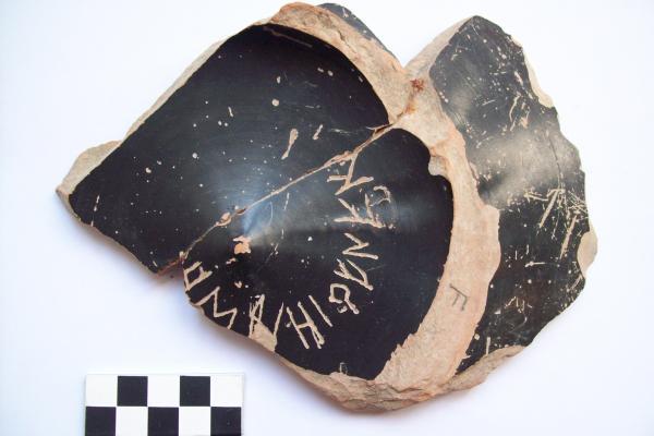 gaulish name in iberian script from enserune  photo coline ruiz darasse
